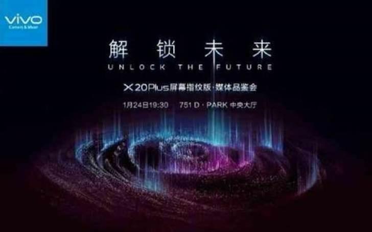 vivo X20 Plus UD será oficialmente lançado a 24 de janeiro 1