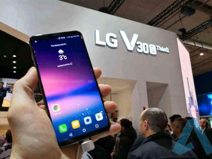 LG V30 vs LG V30S ThinQ comparação de câmaras 1