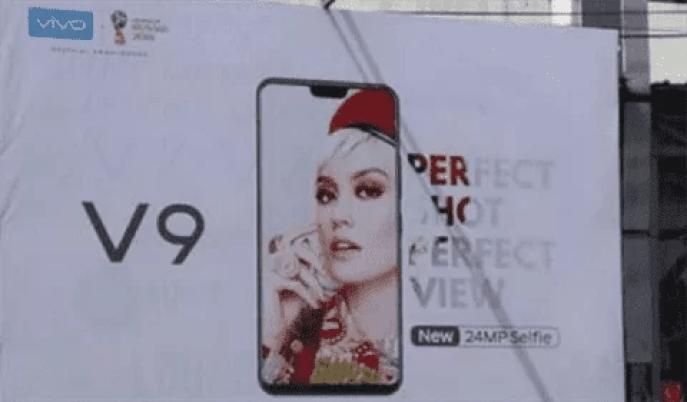 Vivo V9 com lançamento a 22 Março com Notch e Selfies de 24MP 2