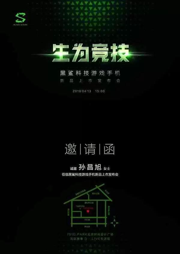 Black Shark o telefone para jogos da Xiaomi será lançado no próximo dia 13 1