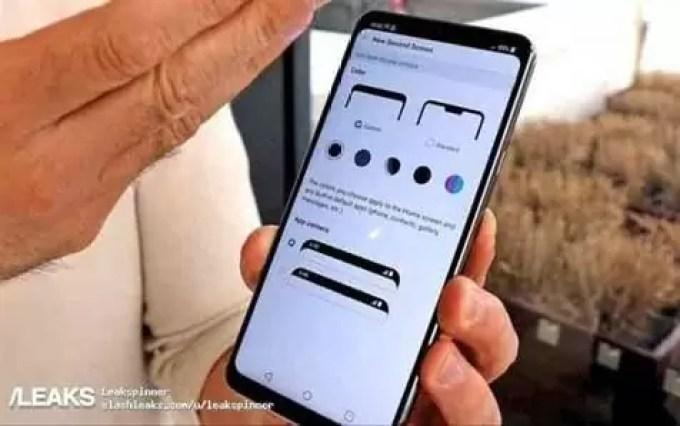 LG G7 ThinQ confirmado o seu ecrã 6.1 polegadas Super Bright QHD+ 19.5:9 2