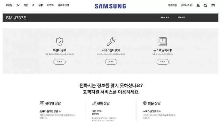 Samsung Galaxy J7 Top confirmado e a caminho 4
