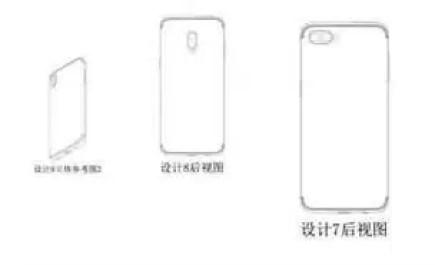 Samsung regista patente na China para um ecrã com Entalhe (Notch) 3