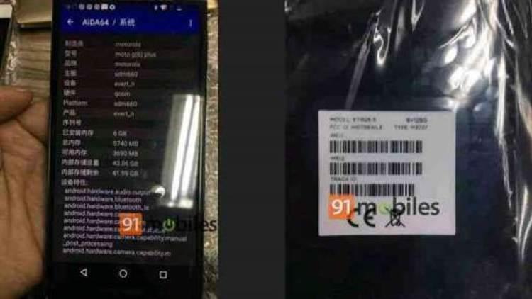 Motorola prepara um novo Moto G6 Plus com o Snapdragon 660? 1