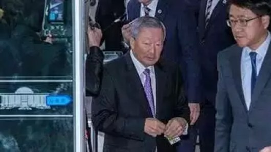 Presidente da LG faleceu vítima de doença prolongada 1