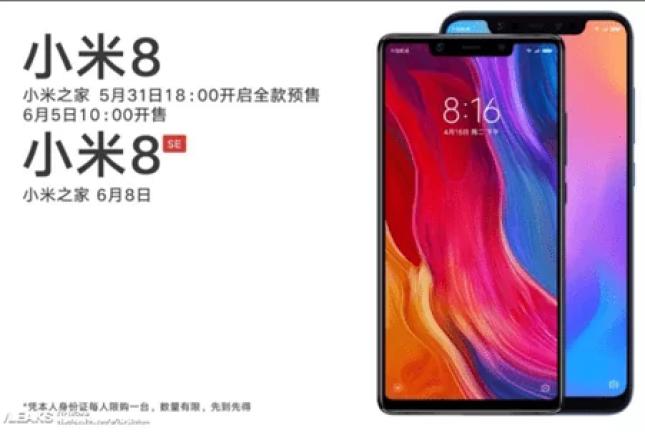 Xiaomi Mi 8 SE revela design inspirado no Mi Mix 2S com entalhe 2