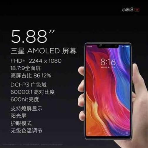 Xiaomi Mi 8 SE é oficial com Snapdragon 710 e 6 GB de RAM 2