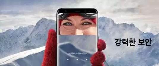 Samsung Galaxy S10 pode ter leitor de impressão digital montado na lateral, lente super grande angular 1