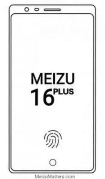 O Meizu 16 vai ser mais barato do que se pensava 2