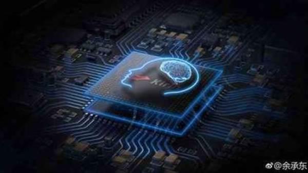 Kirin 980 vê especificações reveladas e a velocidade máxima de clock pode ser de 2,8 GHz image