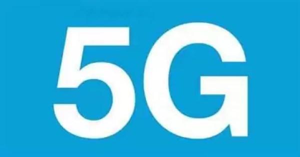 5G pronto na Coreia do Sul, LG Uplus implantou 5.500 estações base 5G 1