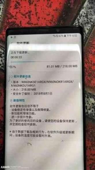 Samsung Galaxy Note 9 revelado em novas fotos 2