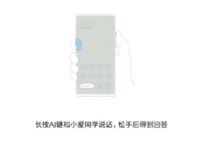 Xiaomi Mi MIX 3 informação de design sugere margens reduzidas e câmara POP UP! image