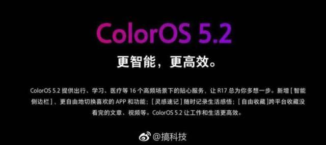 ColorOS 5.2 da OPPO inclui um conversor de áudio para texto, um assistente inteligente e muito mais 2