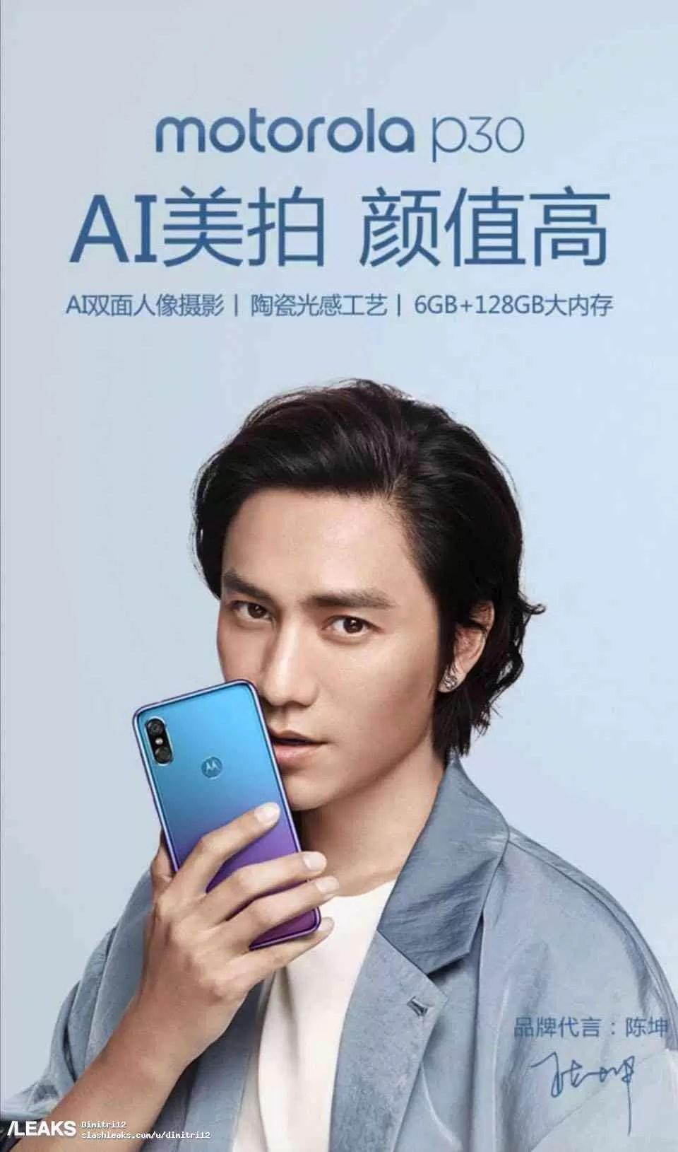 Motorola P30 revelado com especificações no site oficial na China 4