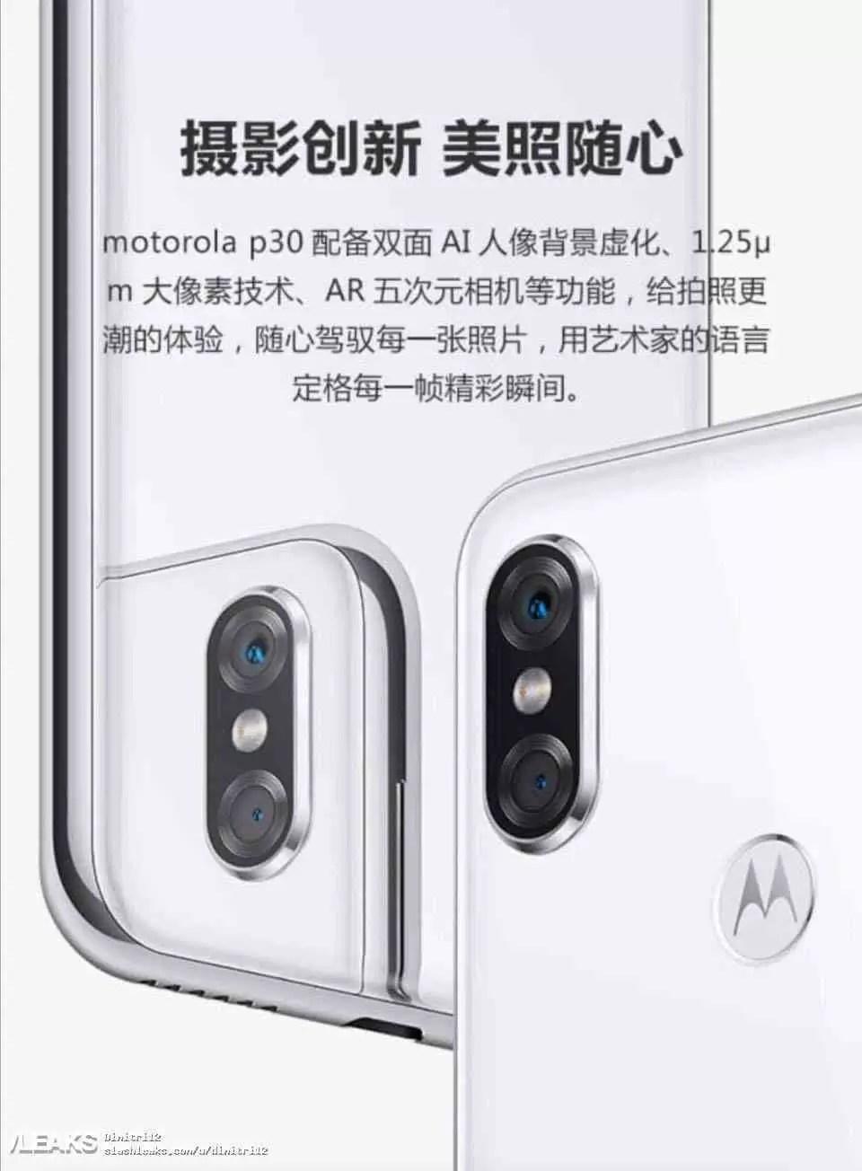 Motorola P30 revelado com especificações no site oficial na China 5