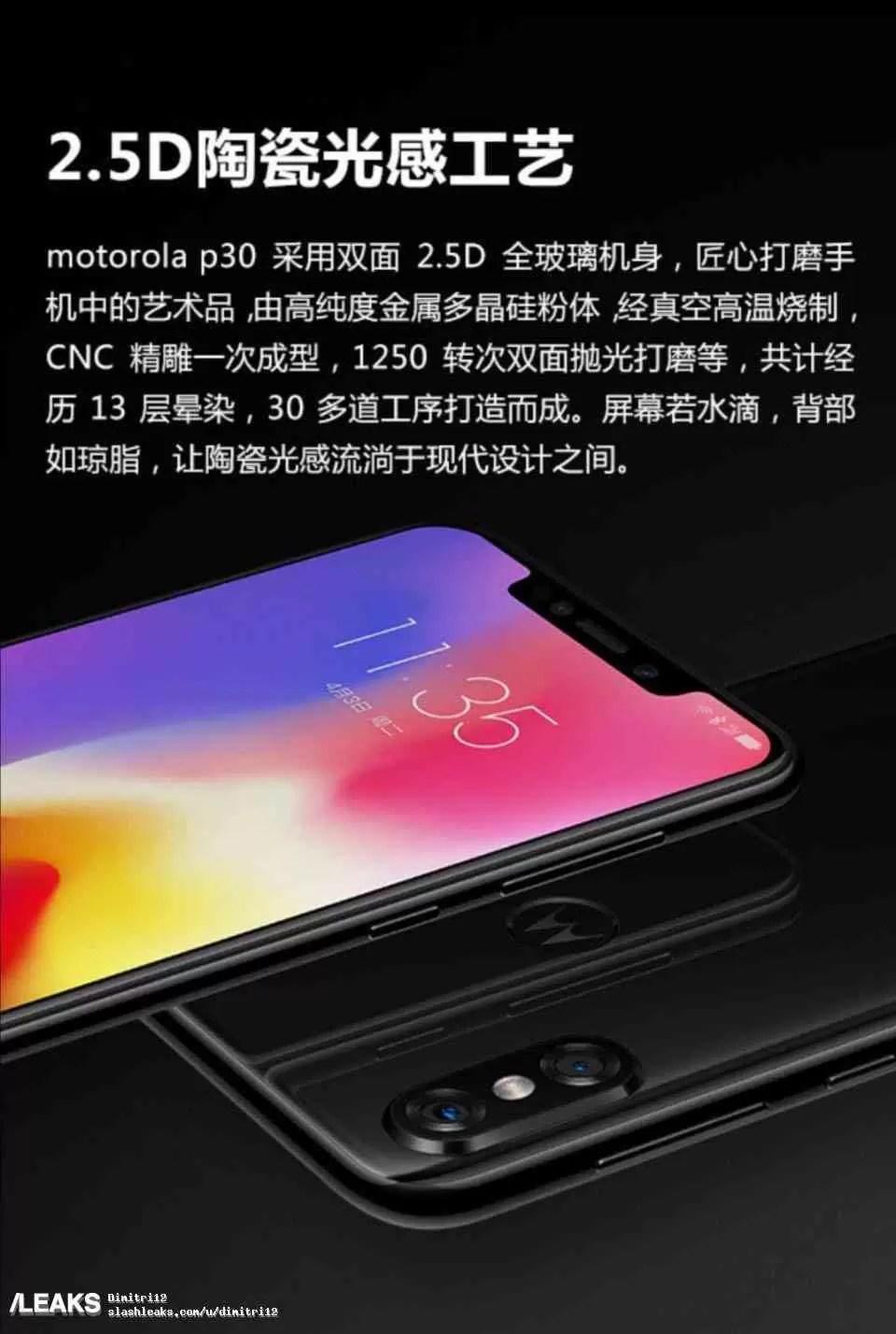 Motorola P30 revelado com especificações no site oficial na China 7