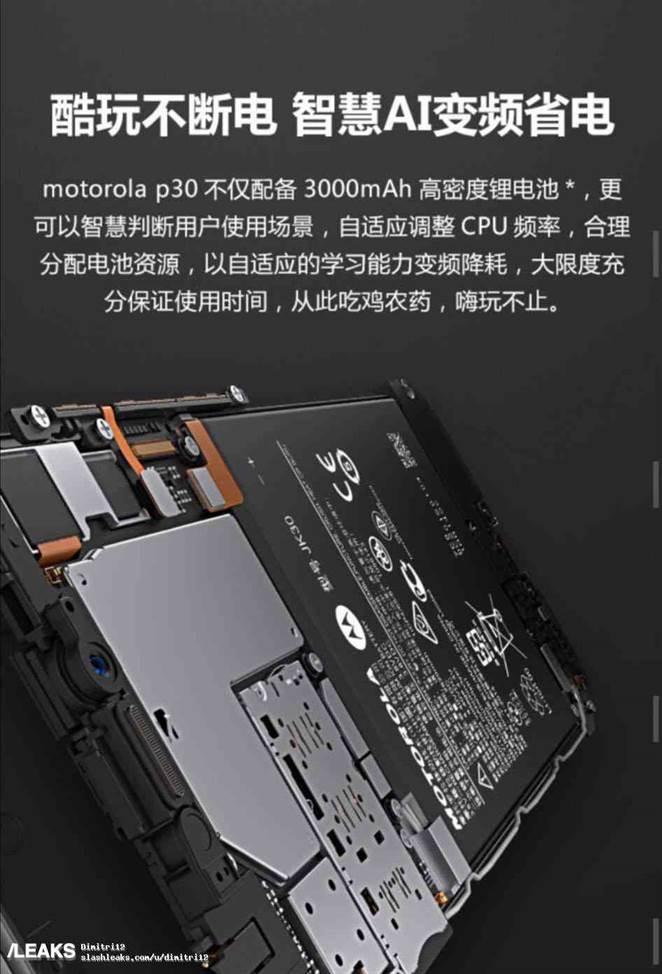 Motorola P30 revelado com especificações no site oficial na China 12
