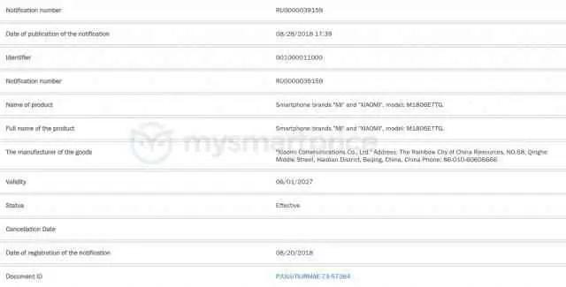 A informação dos dois telefones Xiaomi