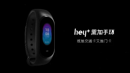 Mijia lança Hey + Smartband com display AMOLED por $ 34 1