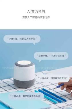 Motorola vai lançar em breve nova coluna inteligente 1