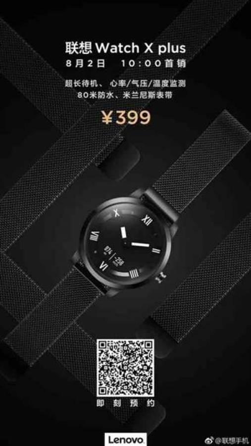 Lenovo-relógio-x-plus-agosto-2-venda