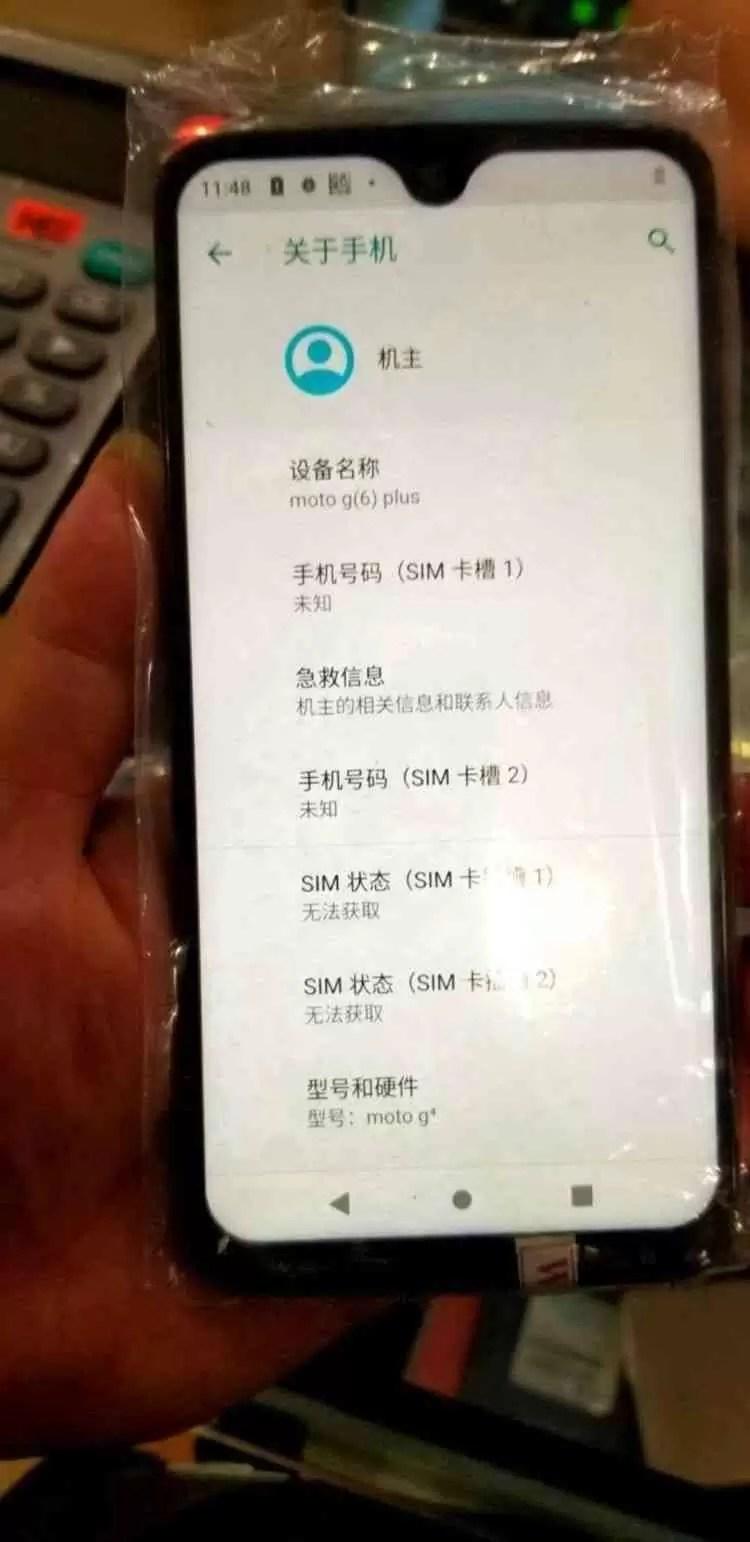 Alegado Motorola One e Moto G6 Plus com notch foram revelado em fotos 2