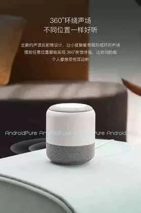 Moto Ai Speakers