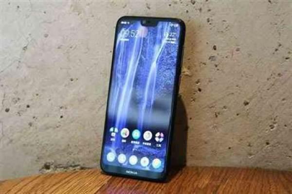 ecrã Notada Nokia 6.1 Plus