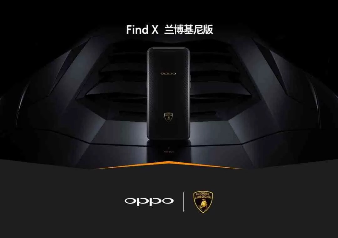Oppo encontrar X Lamborghini Edition destaque