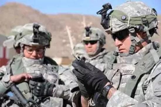 Pentágono proíbe o uso de serviços de localização móvel por motivos de segurança 1