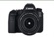 Canon é reconhecida com quatro distinções da EISA Awards 2018 1