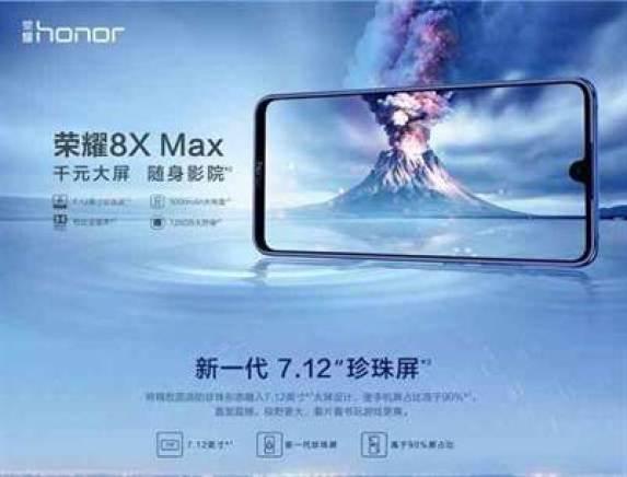 Honor 8X, todas as informações, características e preços 5
