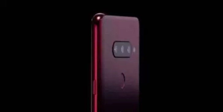 LG V40 ThinQ anunciado oficialmente, mas sem especificações confirmadas 1