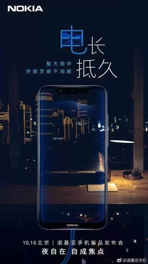 Teaser do Nokia X7