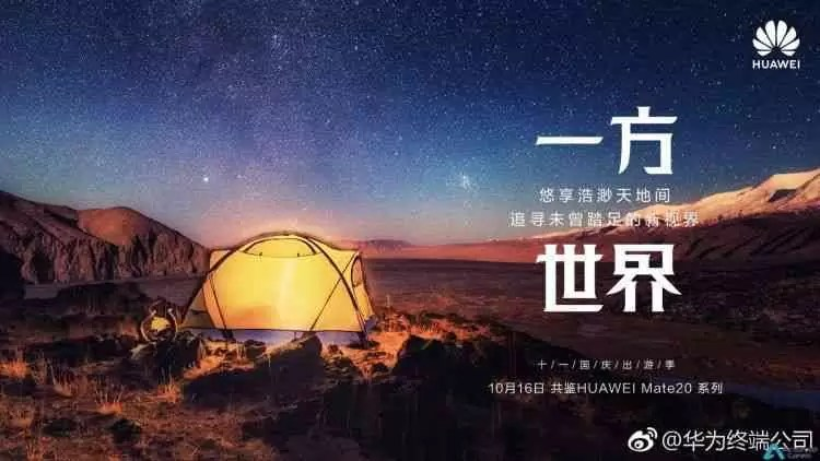 Huawei continua com os teasers sobre o Mate 20, desta vez em imagens 1