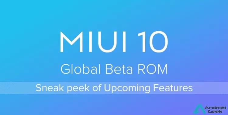 A atualização mais recente da MIUI 10 beta 8.10.25 traz importantes correções de bugs e otimizações 1