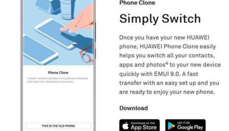 EMUI 9.0 da Huawei estreia no Mate 20 e Mate 20 Pro com recursos adicionais de IA 4