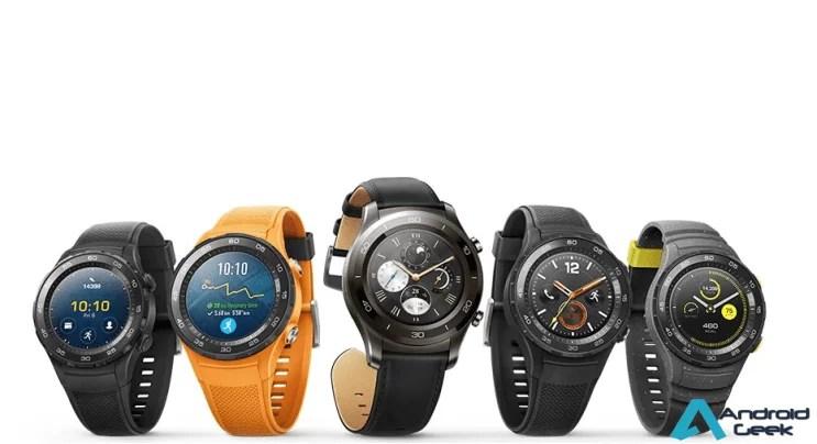 Especificações do Huawei Watch GT reveladas; vai sair ao lado de um novo sutiã de fitness 2