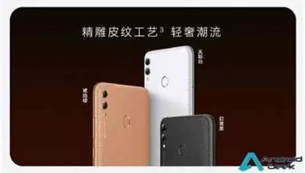 Huawei Enjoy 9 Plus e Huawei Enjoy MAX anunciados 8
