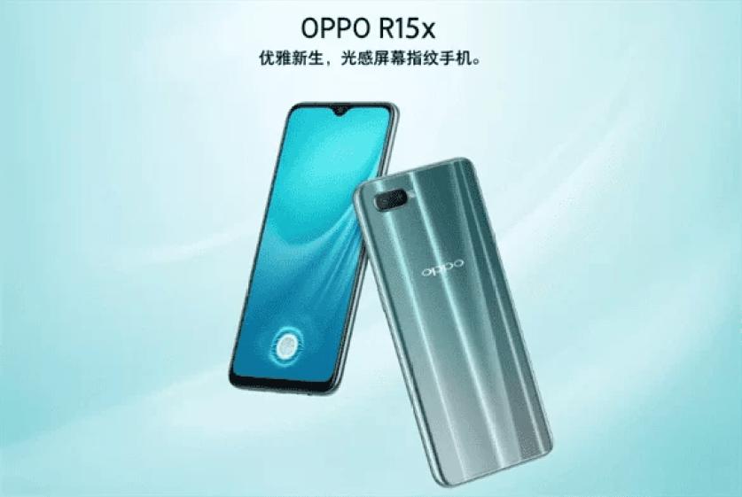 OPPO R15X em destaque