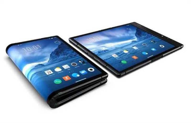 Telefone dobrável da Samsung terá ecrã Infinity Flex - vejam o que sabemos 1
