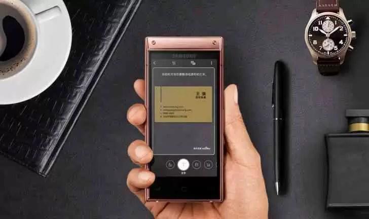Samsung W2019 é anunciado com dois ecrãs AMOLED 1