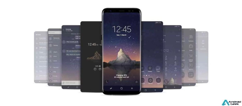 Cronograma de actualização Android Pie da Samsung traz notícias agridoces 1