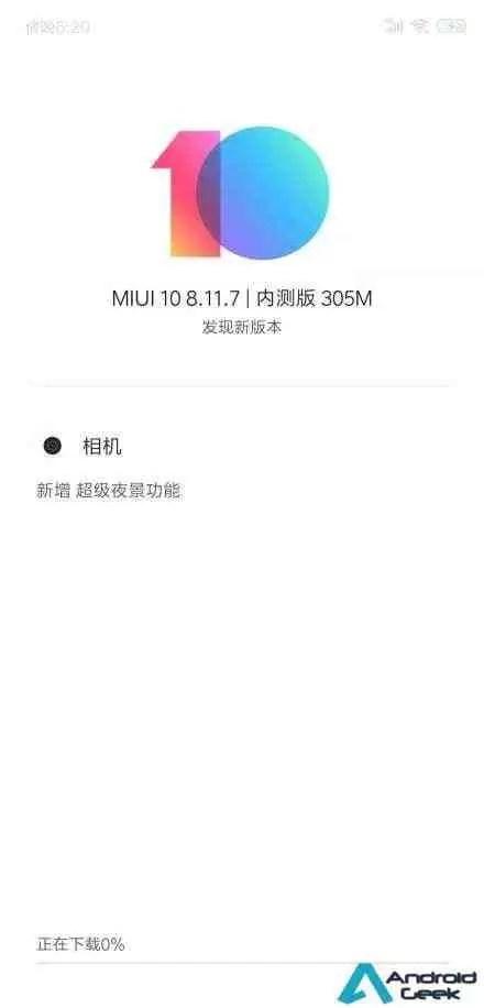 Atualização traz o modo de cena super night ao Xiaomi Mi MIX 3 2