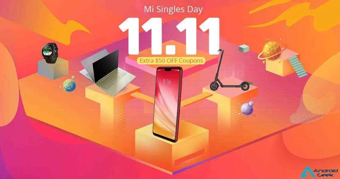 Campanha 11.11 da GeekBuying recebe mais marcas e promoções 3