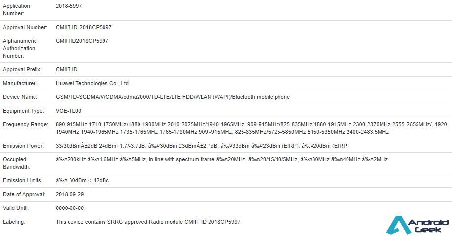 Honor V20 e misterioso Huawei VCE-AL00 / TL00 em certificação 2