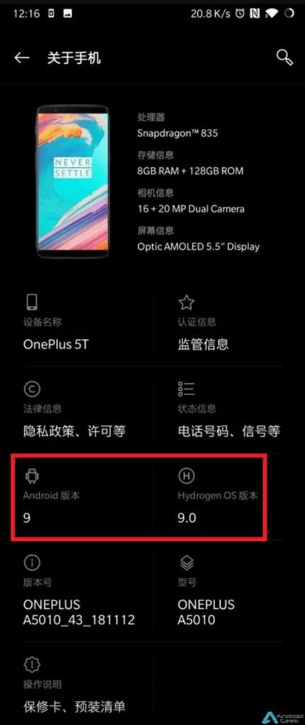 HydrogenOS beta, revela Android 9 Pie para o OP5T 3