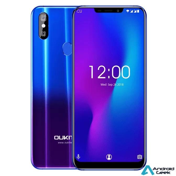 OUKITEL U23 VS Huawei P20 Pro: Vale a pena pagar 800€ por um Flagship? 1