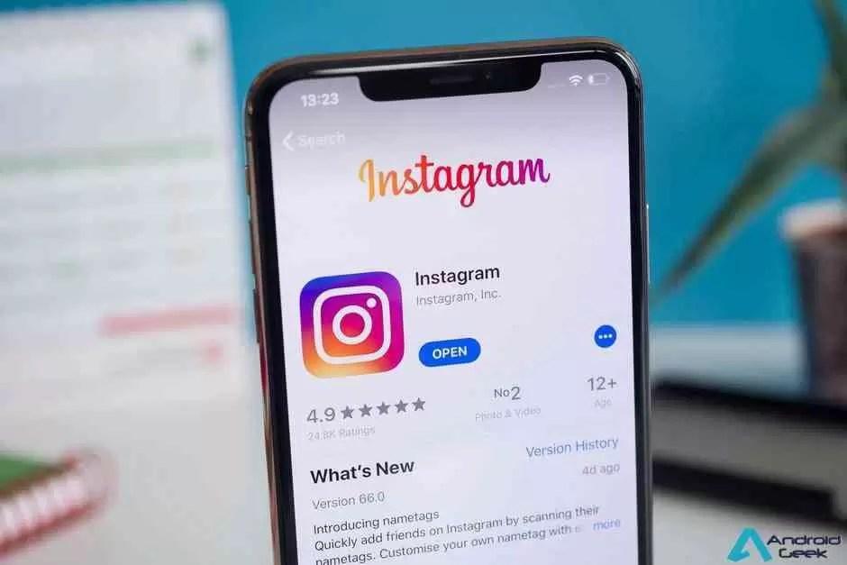 Instagram cansado de falcatruas, começa a limpeza de perfis 1